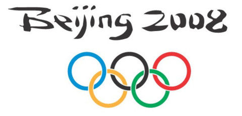 For nbc s dvd to celebrate the 2008 olympics has been selected